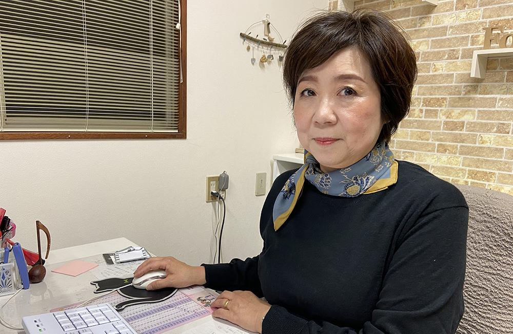 河田雅子さん