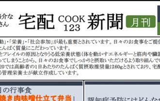 123sinnbunn2021.11_eye